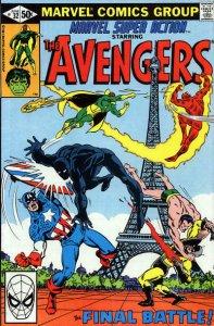 Marvel Super Action #32 VF; Marvel | save on shipping - details inside