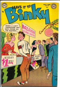 Leave It To Binky #32 1953-DC-kissing booth cover-teen humor-VG