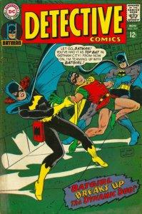 Detective Comics #369 (ungraded) stock photo / SCM