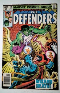The Defenders #82 (1980) Marvel Comic Book J757