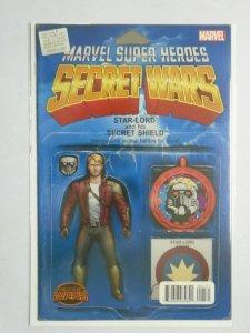 Secret Wars (3rd Series) #1B, 8.5/VF+ (2015)