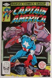 CAPTAIN AMERICA #270 (1982) Marvel Comics ID#MBX2