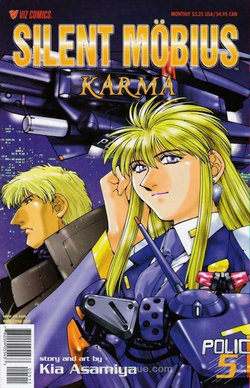 Silent Möbius: Karma #5 VF/NM; Viz   save on shipping - details inside