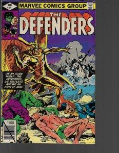 Defenders #79 (Marvel, 1980)