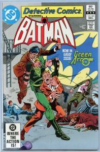 Detective Comics 521 Dec 1982 NM- (9.2)