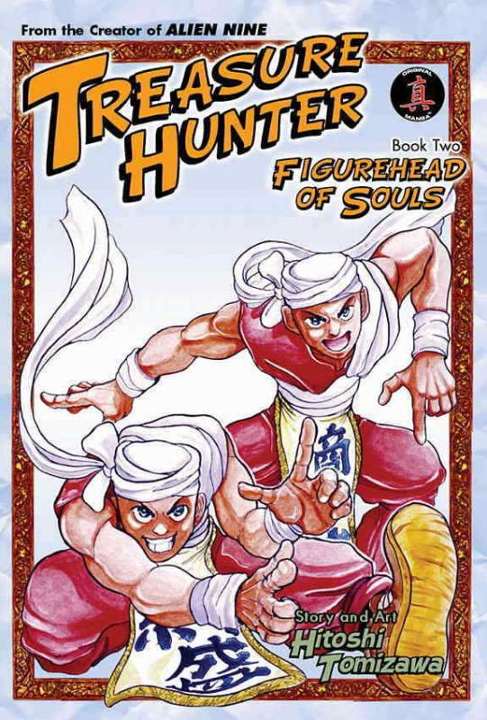 Treasure Hunter #2 VF/NM; CPM | save on shipping - details inside