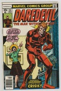 DAREDEVIL #151 VF + 1977 MARVEL COMICS