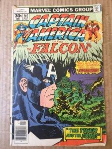 Captain America #207 (1977)