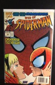 Web of Spider-Man #125 (1995)