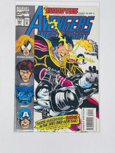 Avengers West Coast #101 (1993) SP21