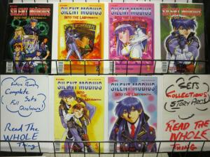 SILENT MOBIUS INTO THE LABYRINTH (1999 VIZ)1-6 complete