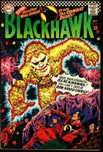 BLACKHAWK #222-DC VF