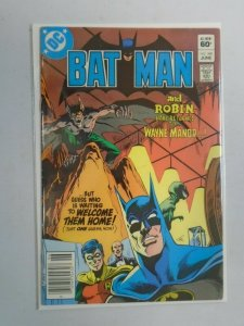 Batman #348 6.0 FN (1982)