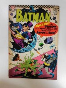 Batman #190 (1967)