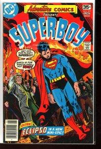 Adventure Comics #457