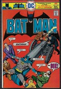Batman #273 (DC, 1976) FN/VF
