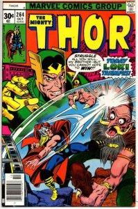 THOR #264 VF/NM God of Thunder DeZuniga Simonson 1966 1977, more Thor in store