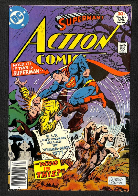 Action Comics #470 (1977)