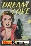Dream of Love #8, VF- (Stock photo)