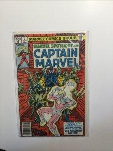 Marvel Spotlight 2 Very Fine Vf 8.0 Newsstand Edition Marvel