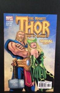 Thor #65 (2003)