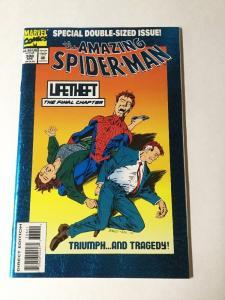 Amazing Spider-man 388 Nm Near Mint
