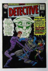 Detective Comics (1937 series) #343, Fine+ (Actual scan)