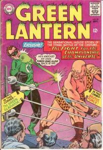 GREEN LANTERN (1960-1988) 39 VG-  September 1965 COMICS BOOK