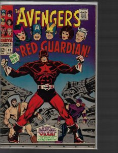 Avengers #43 (Marvel, 1967) FN KEY 1st Red Guardian