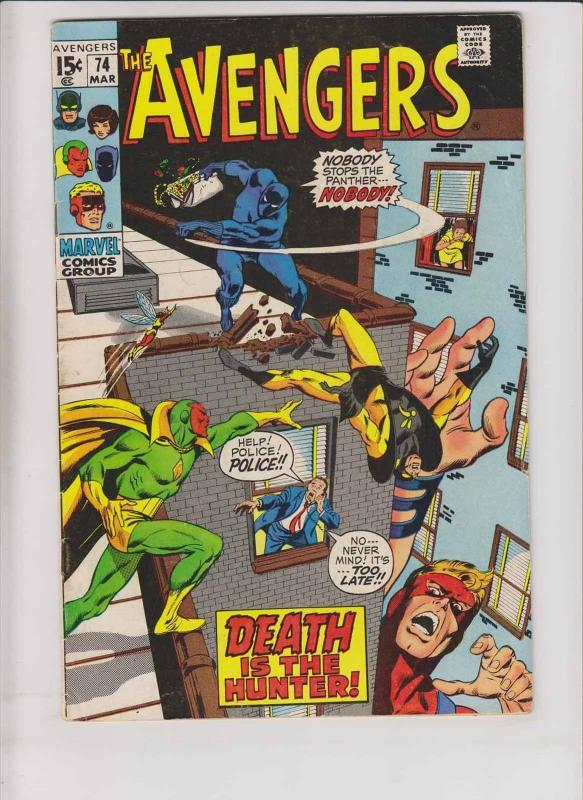 Avengers #74 FN- black panther vs racist villains (sons of the serpent) 1970
