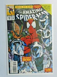 Amazing Spider-Man #385 - 1st Series - 8.0 - 1994