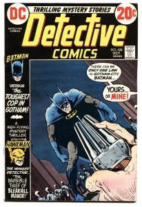 DETECTIVE COMICS #428 comic book 1972 BATMAN DC  VF