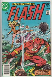 Flash, The #257 (Jan-78) VF/NM High-Grade Flash