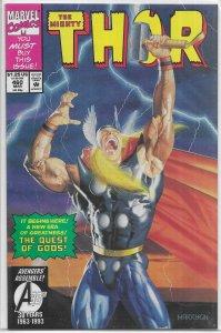 Thor   vol. 1   #460 VF
