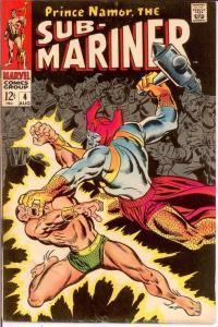 SUB MARINER 4 GOOD Aug. 1968 COMICS BOOK