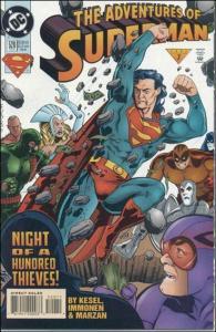 DC ADVENTURES OF SUPERMAN (1987 Series) #520 VF