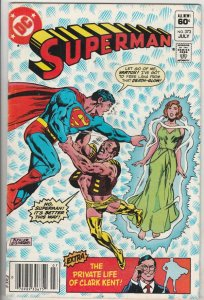 Superman #372 (Jun-82) NM- High-Grade Superman