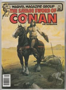 Savage Sword of Conan #78 (Jul-82) NM Super-High-Grade Conan