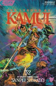 Legend of Kamui, The #32 VF/NM; Eclipse | save on shipping - details inside
