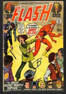 The Flash #204 (1971)