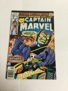 Captain Marvel 56 Vg/Fn Very Good/Fine 5.0 Marvel