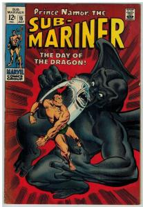 SUB MARINER 15 VG-F July 1969 COMICS BOOK