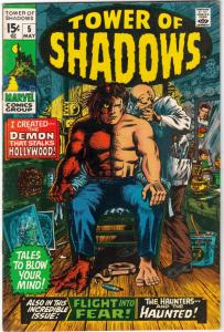 Tower of Shadows #5 (May-70) VF+ High-Grade