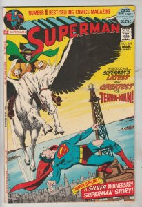 Superman #249 (Mar-72) VF/NM High-Grade Superman