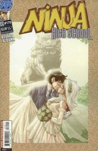 Ninja High School #170 VF; Malibu | save on shipping - details inside