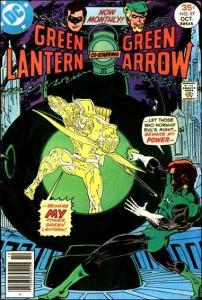 DC GREEN LANTERN (1960 Series) #97 FN