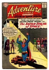 ADVENTURE COMICS #344 comic book 1966-SUPERBOY LEGION SUPER-HEROES