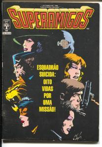 Superamigos #44 1988-DC-Suicide Squad #1-digest format-Mexican edition-FN