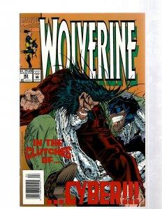 Wolverine # 80 NM 1st Print Marvel Comic Book 1st X-23 Twist Tube X-Men J460