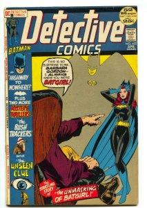 DETECTIVE COMICS #422 1972 --BATMAN BATGIRL NEAL ADAMS vg